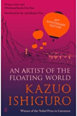 An Artist of the Floating World Kindle Edition