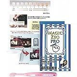 EDOG JAPAN ペット用 歯石除去歯磨き粉 Magic Zeo PRO マジックゼオ プロ 40cc オリジナル歯ブラシ カップ スケール 4点セット