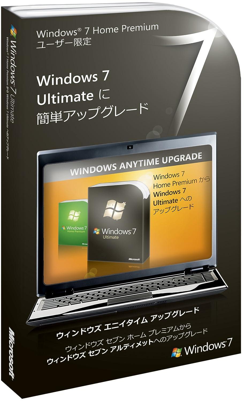 【旧商品】Microsoft Windows Anytime Upgradeパック Home PremiumからUltimate [パッケージ] B002NH4M70 Parent