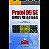 Protel 99SE原理图与PCB设计及仿真(附光盘)