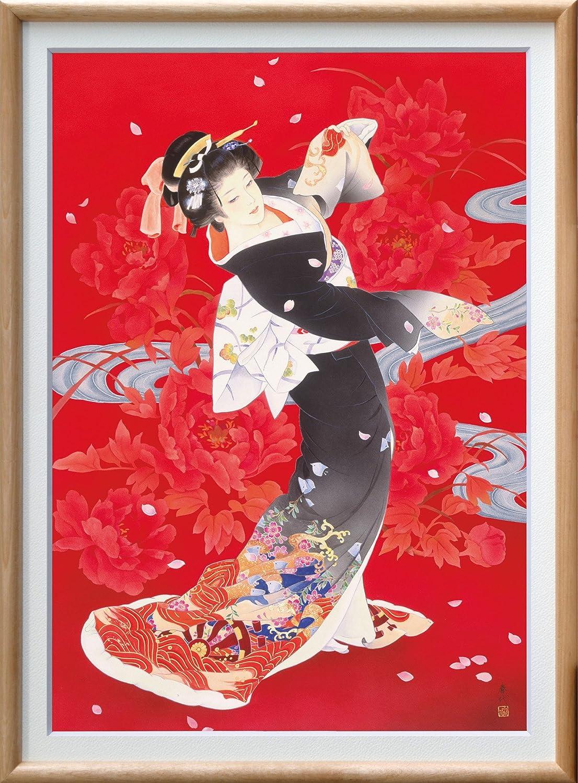 ART Collection 森田春代 緋艶(ひえん) 額装品 (三々判, ナチュラル) B074TB4NK1 三々判|ナチュラル ナチュラル 三々判
