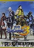 戦国BASARA バサラ祭2010~春の陣~ [DVD]
