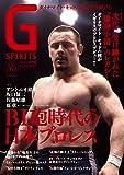 Gスピリッツ Vol.50 (タツミムック)