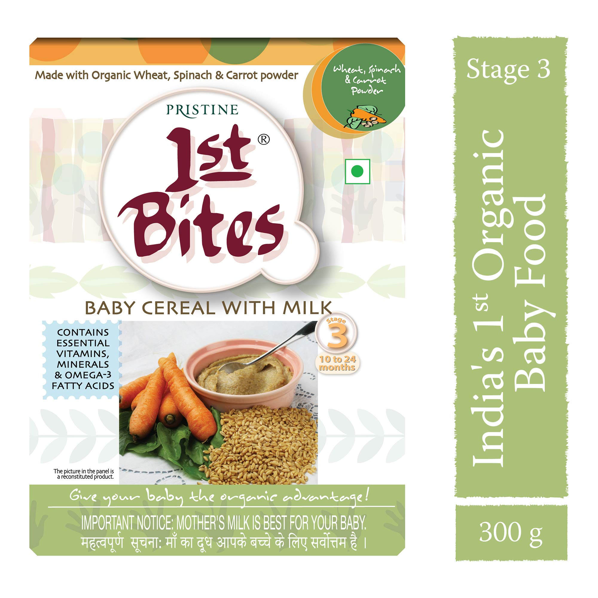 Amazon price history for 1st Bites - Wheat, Spinach & Carrot Powder (10 Months - 24 Months) Stage - 3, 300g