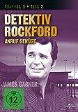 Detektiv Rockford - Staffel 3.2 [3 DVDs]