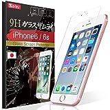 【超薄 0.13mm】 iPhone6s ガラスフィルム iPhone6 フィルム 目立たない 直角90度に曲げても割れない [ 日本製 ] [ 落としても割れない ] [ 最高硬度9H ] OVER's ガラスザムライ (らくらくクリップ付き)