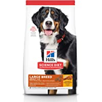 Hills Science Diet Chicken Barley