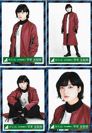 欅坂46 ガラスを割れ!MV衣装 ランダム生写真 4種コンプ 平手