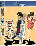 Paquete Studio Ghibli. Volumen 5 (El Viaje de Chihiro / El Recuerdo de Marnie / La Princesa Mononoke)  [Blu-ray]