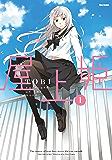 屋上姫(1) (メテオCOMICS)