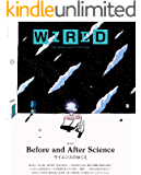 WIRED VOL.27/科学のゆくえを問う大特集「Before and After Scienceサイエンスのゆくえ」