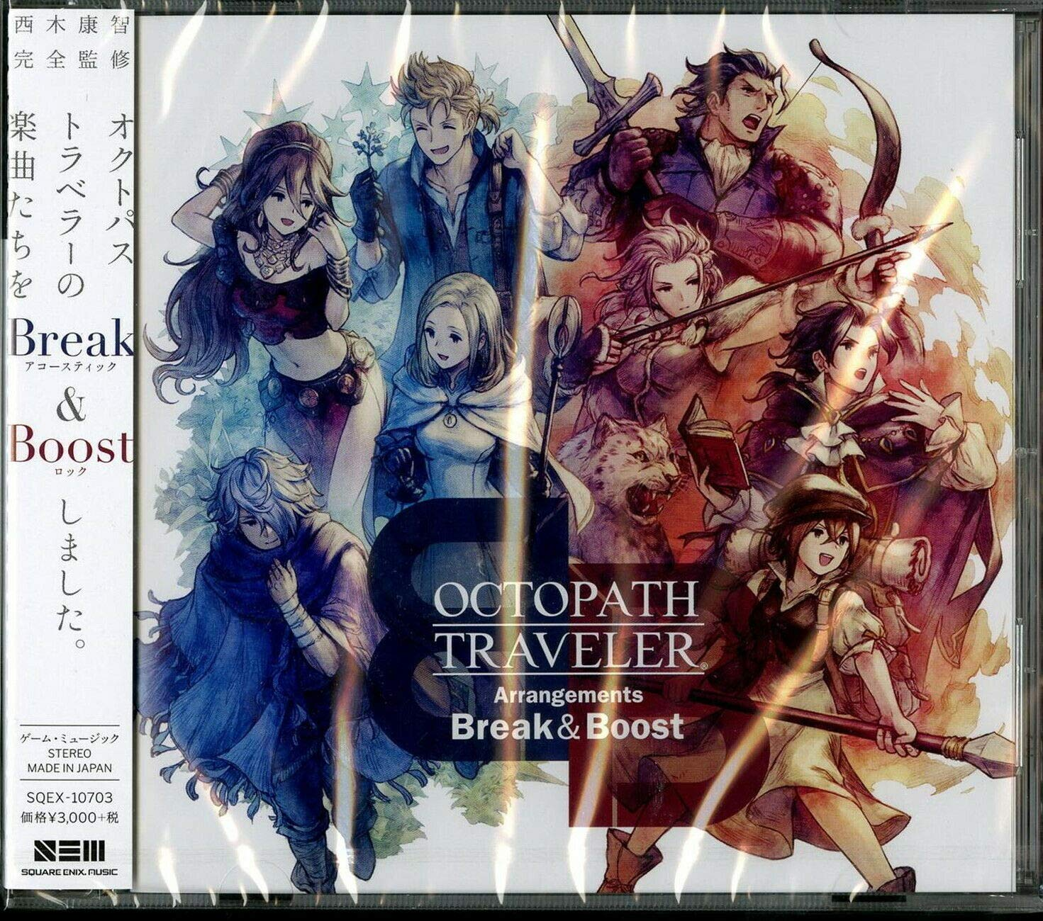 Arrangements: Break & Boost : Octopath Traveler: Amazon.es: Música