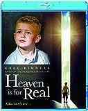 天国は、ほんとうにある [Blu-ray]