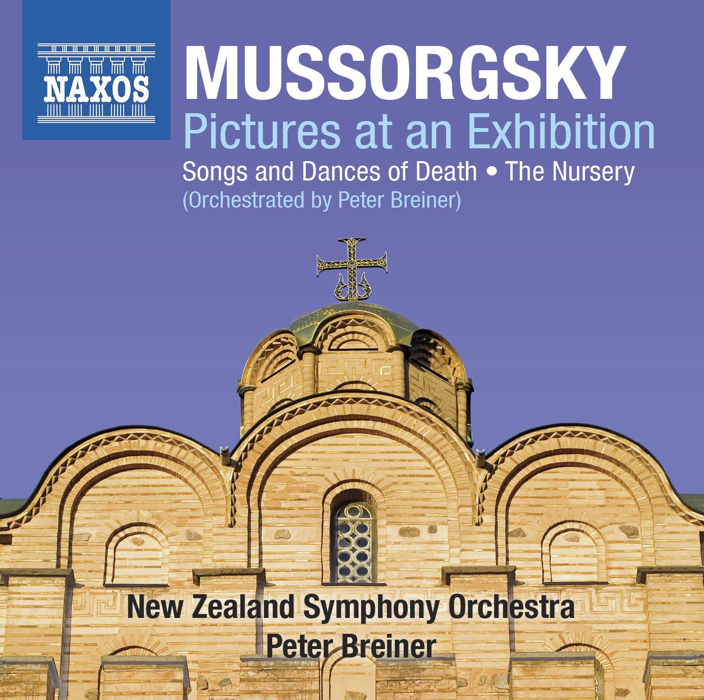 Mussorgsky: Pictures at an Exhibition, A Night