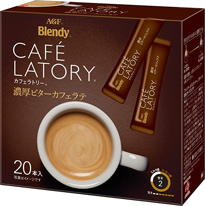 AGFブレンディカフェラトリースティック濃厚ビターカフェラテ20本×3箱【スティックコーヒー】