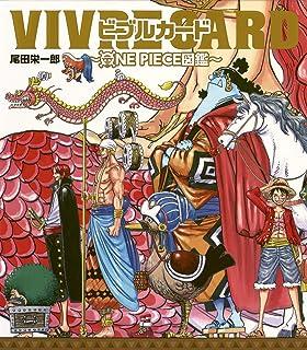 ONE PIECE VIVRE CARD Illustration BOOSTER SET Mermaid Island Japan import NEW
