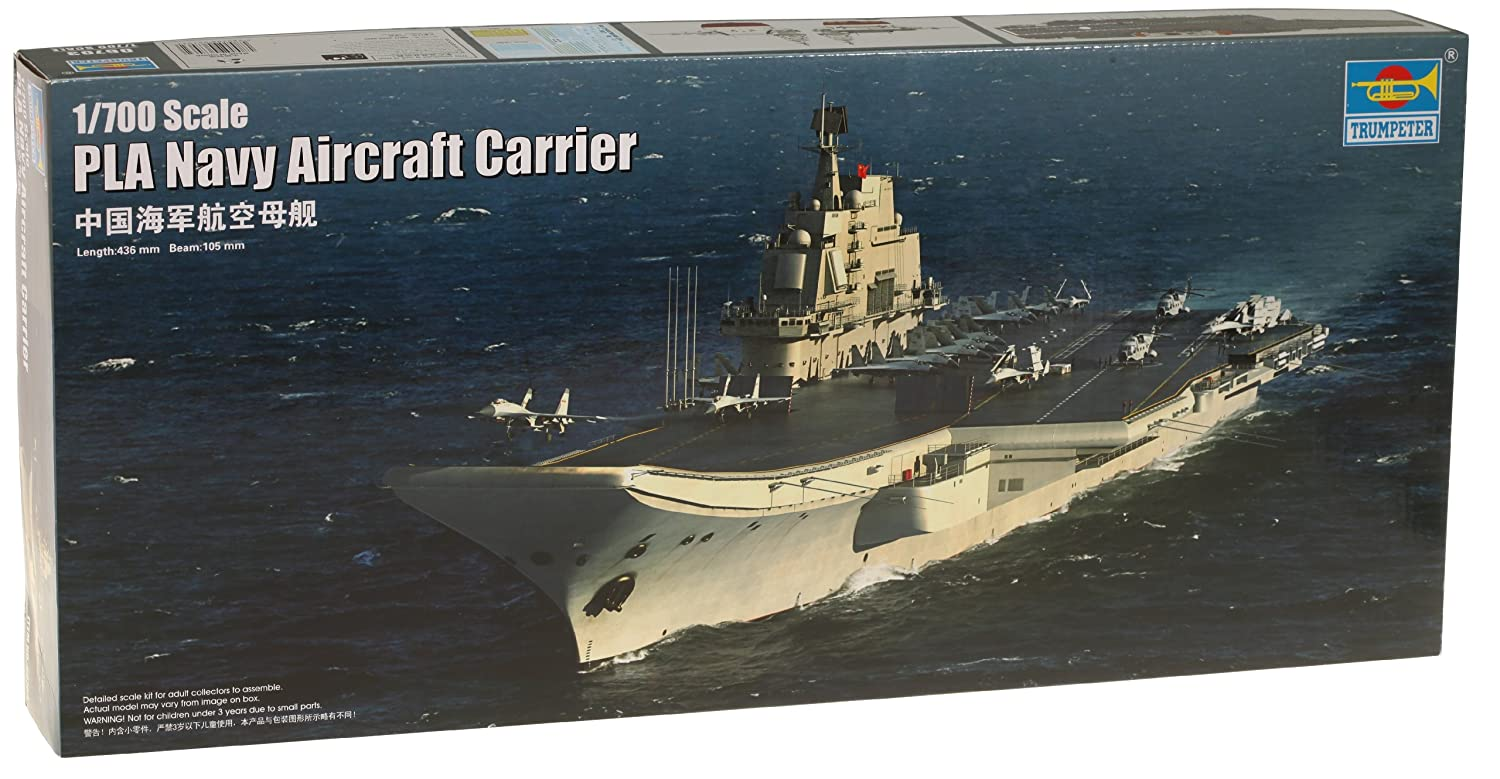 1/700 PLA Navy Aircraft Carrier