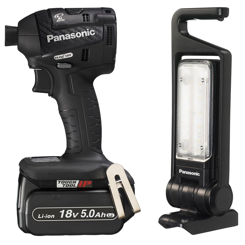 パナソニック(Panasonic) 充電インパクトドライバーLEDマルチ投光器セット18V5.0Ah 黒限定品 EZ75A7LJ2GTB B0763STGJG