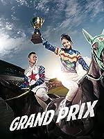 Grand Prix (English Subtitled)