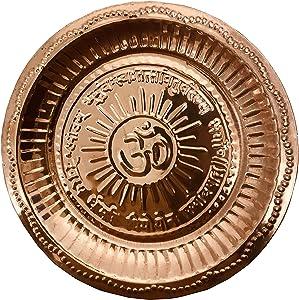 Copper Pooja Thali Plate Copper Embossed Handmade Puja Aarti Thali with Om Symbol and Gayatri Mantra Design Pooja thali Purpose Aarti Home Temple mandir Spiritual Diwali Religious Gifts (9.5 inch)