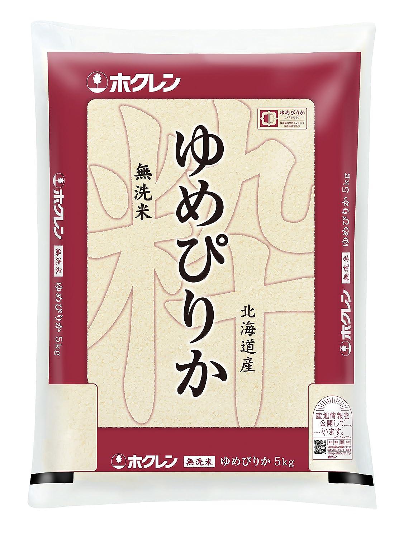 北海道産  ホクレン 無洗米 ゆめぴりか 5kg 平成29年産