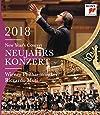 New Year's Concert 2018. Riccardo Muti