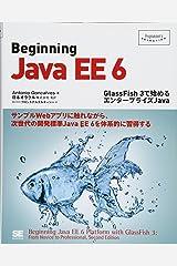 Beginning Java EE 6 : GlassFish 3 de hajimeru entapuraizu Java. JP Oversized