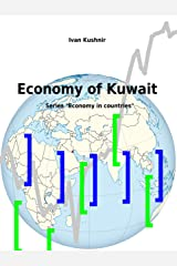 Economy of Kuwait Kindle Edition