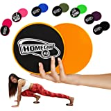 HomeGym 4U Set of 2 Gliding Discs - Excellent Sliders for Carpet or Hardwood Floor - Great Addition To Your Home Gym - Perfect for Core Workout Abdominal Exercise & Cardio Training