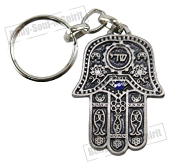 SHADDAI Kabbalah Hamsa Judaica Key Ring Chain & Jewish Sacred Travelers Blessing