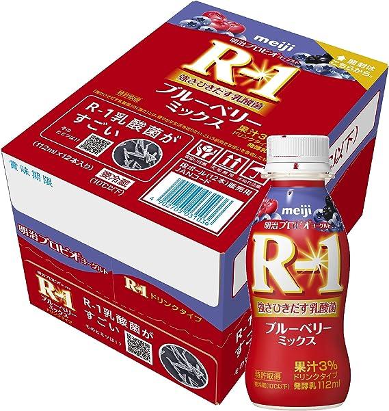 飲む ヨーグルト R1 【体験談】R1ヨーグルト効果はあるか?妻と子供たちが2年半飲み続けた結果【口コミ】