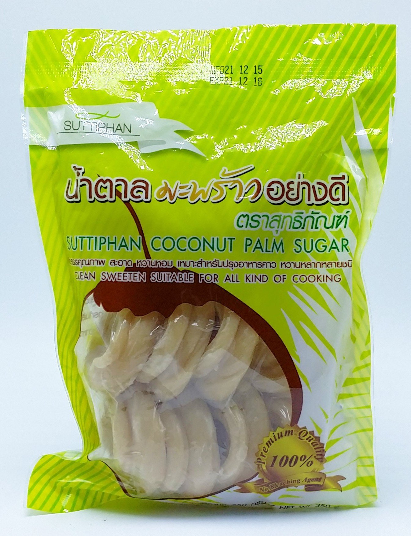 Organic Natural Coconut Palm Sugar Net Weight 350 G X 2 Packs by Suttiphan