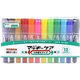 ゼブラ 油性ペン ハイマッキーケア つめ替えタイプ 12色 YYT5-12C