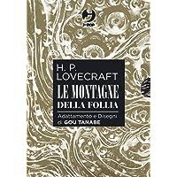 Le montagne della follia da H. P. Lovecraft. Collection box: 1-4