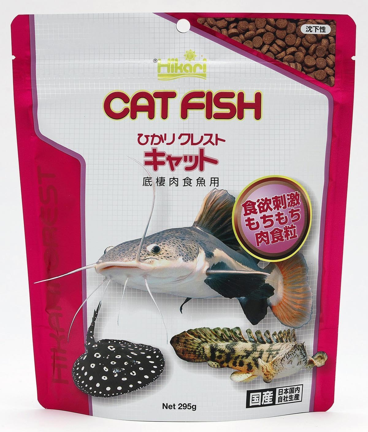 Hikari(ひかり) ひかりクレスト キャット 底棲肉食魚用 295g