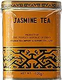 Sunflower Fujian Jasmine Tea Tine - Loose 120g