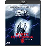 家 ―HDリマスター版― [Blu-ray]