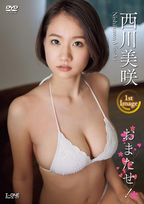 Gカップ新人グラドル 西川美咲 Nishikawa Misaki さん 動画と画像の作品リスト