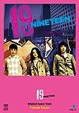 [DVD]テレシネマ7 19 オリジナルサウンドトラック