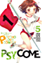 Psycome, Vol. 5 (light novel): Murder Machine and the Catastrophic Athletic Festival