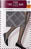 [アツギ] タイツ ATSUGI THE LEG BAR(アツギザレッグバー) 50デニール相当 スパイラルダイヤ柄 アツギザレッグバー レディース
