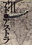 アド・アストラ 2 ─スキピオとハンニバル─ (ヤングジャンプコミックス)