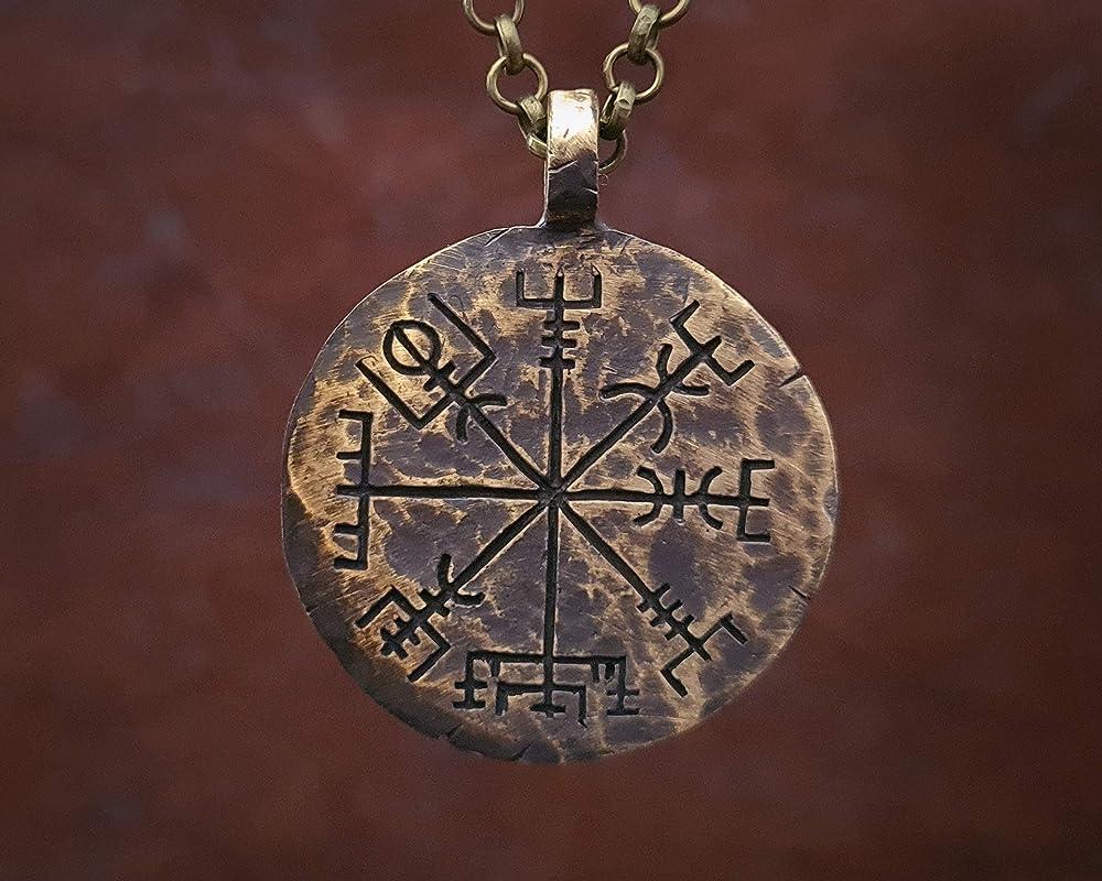 Vegvisir Photo Glass Dome Necklace Pendant Viking Symbol Runic Compass