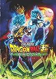 Dragon Ball Super: Broly [Region 2]