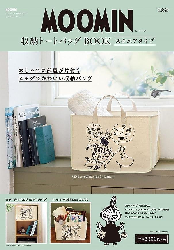 デザイナーピカリングエスカレーター日本一楽しい漢字ドリル うんこ漢字ドリル 小学5年生