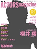 ACTORS magazine (アクターズマガジン) Vol.11 (OAK MOOK 470)
