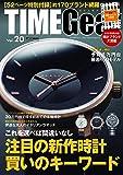 TIME Gear(20) Vol.20 (CARTOPMOOK)