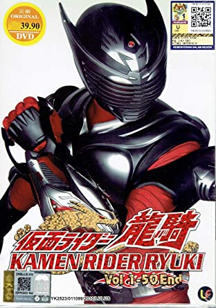Amazon com: KAMEN RIDER RYUKI - COMPLETE TV SERIES DVD BOX