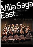 アフィリア・サーガ・イースト ライブ&PV集 [DVD]