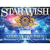 """【初回仕様特典あり】EXILE LIVE TOUR 2018-2019 """"STAR OF WISH""""(DVD3枚組)(ライブ写真スペシャル・フォトブック100P付き)(三方背ケース)(デジパック仕様)(「Love of History」ダウンロードシリアルナンバー入り)"""